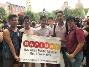 Get Involved with GAPIMNY
